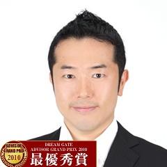 ドリームゲートアドバイザー 中野 裕哲氏